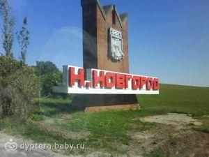 Негабаритные перевозки грузов в Нижний Новгород